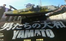 yamato229_M.jpg